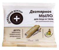 """Мыло """"Дегтярное"""" (70 г)"""