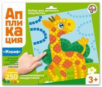 "Картина-аппликация ""Жираф"""
