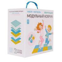 """Развивающий коврик """"Чистюля"""" (8 модулей)"""