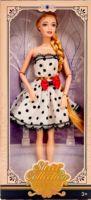 Кукла (арт. DX520-2)