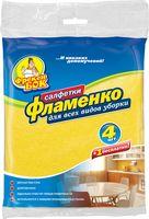 """Набор салфеток для уборки """"Фламенко"""" (5 шт.; 380х320 мм)"""