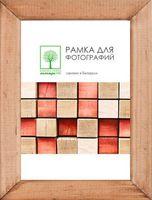 Рамка деревянная со стеклом (18x24 см; арт. Д20КС/4265)