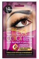 """Крем-краска для бровей и ресниц """"Effect color"""" тон: 1.0, черный"""