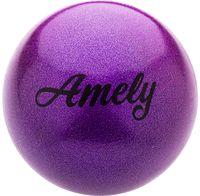 Мяч для художественной гимнастики AGB-103 (19 см; фиолетовый)