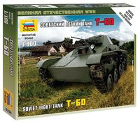 """Сборная модель """"Советский легкий танк Т-60"""" (масштаб: 1/100)"""