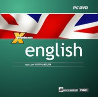 X-Polyglossum English: Курс для начинающих