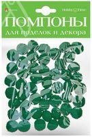 Помпоны пушистые №20 (50 шт.; 15 мм; зеленые)