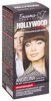 """Крем-краска для волос """"Hollywood color"""" (тон: 337, анджелина)"""
