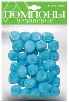 Помпоны плюшевые (40 шт.; 25 мм; голубые)