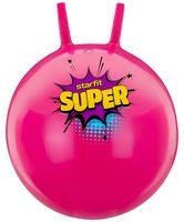 """Мяч-попрыгун """"GB-0401 SUPER"""" 45 см (с рожками; розовый)"""