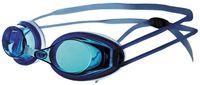 Очки для плавания (синие; арт. N401)