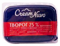"""Творог """"Cream Nuvo"""" (25%; 200 г)"""