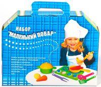 """Набор детской посуды """"Маленький повар"""""""