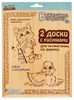 """Набор для выжигания по дереву """"Утенок и кот"""""""