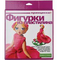 "Набор для лепки из пластилина ""Принцесса"""