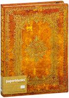 "Записная книжка Paperblanks ""Небесное сияние. Солис"" в линейку (180х230 мм)"