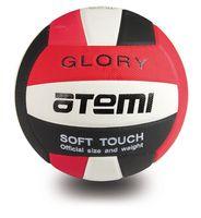 """Мяч волейбольный Atemi """"Glory"""" №5 (красно-бело-чёрный)"""