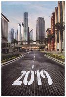 "Календарь на магните ""Улица"" (2019)"