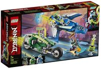 """LEGO Ninjago """"Скоростные машины Джея и Ллойда"""""""