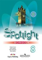 Spotlight 8. Workbook