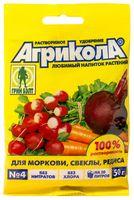 """Удобрение для моркови, свеклы, редиса """"Агрикола"""" (50 г)"""