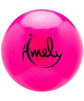 Мяч для художественной гимнастики AGB-201 (15 см; розовый)