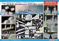 """Эсминец """"U.S.S. Buchanan DD-484 1942"""" (масштаб: 1/350)"""