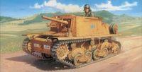 """САУ """"Semovente L40 da 47/32"""" (масштаб: 1/35)"""