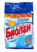 """Стиральный порошок для ручной стирки """"Эконом Эксперт"""" (2.4 кг)"""
