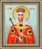 """Вышивка бисером """"Святая Равноапостольная Царица Елена"""" (150х125 мм)"""
