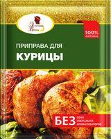 "Приправа для курицы ""Эстетика Вкуса"" (20 г)"