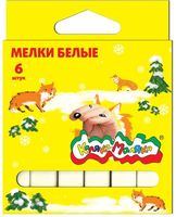 "Мелки белые ""Каляка-Маляка"" (6 штук)"