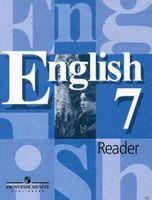 English 7: Reader