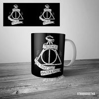 "Кружка ""Гарри Поттер. Дары смерти"" (арт. 740)"
