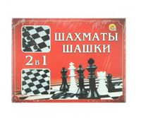 Шахматы и шашки (арт. ИН-1611)