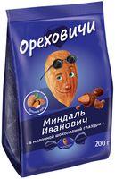 "Драже ""Миндаль Иванович"" (200 г)"