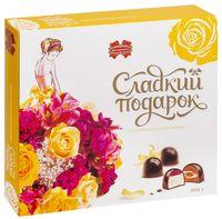 """Набор конфет """"Сладкий подарок. Желтый"""" (260 г)"""