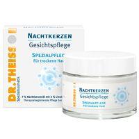 """Крем для лица """"Nachtkerzen"""" (50 мл)"""