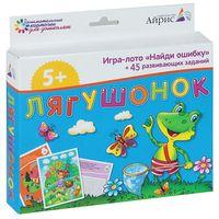 Лягушонок. Набор занимательных карточек для дошколят