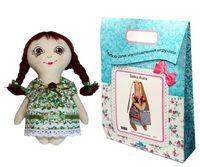 """Подарочный набор для шитья из ткани """"Кукла. Любочка"""""""