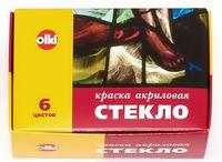 """Краски акриловые по стеклу """"Olki"""" (6 цветов; арт. 4197)"""