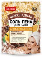 """Соль-пена для ванн """"Антицеллюлитная"""" (200 г)"""