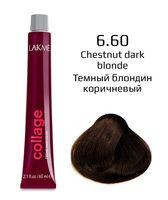 """Крем-краска для волос """"Collage Creme Hair Color"""" (тон: 6/60, темный блондин коричневый)"""