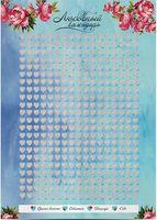 "Скретч-постер ""Любовный календарь"" (420х600 мм)"