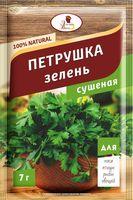 """Петрушка сушеная """"Эстетика Вкуса"""" (7 г)"""