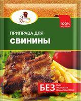 """Приправа для свинины """"Эстетика Вкуса"""" (20 г)"""