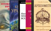 Урантия (комплект из 5 книг)