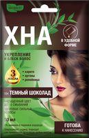 """Крем-хна натуральная иранская """"Naturalist"""" тон: темный шоколад (50 мл)"""