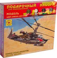 """Подарочный набор """"Вертолет Черная акула"""" (масштаб: 1/72)"""