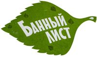 "Коврик для сауны ""Банный лист"" (46х33х3 см; арт. 10745901)"